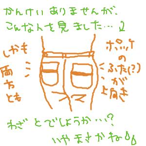 Cocolog_oekaki_2011_05_30_22_49