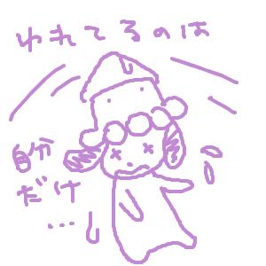 Cocolog_oekaki_2011_08_01_21_00