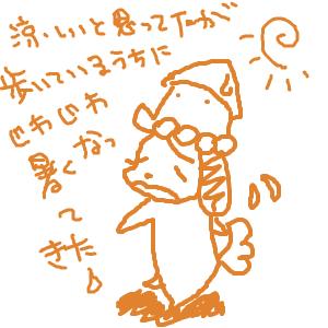 Cocolog_oekaki_2011_08_03_17_41