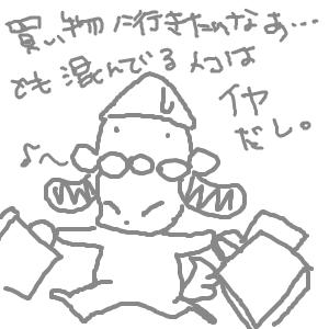 Cocolog_oekaki_2011_08_14_08_55