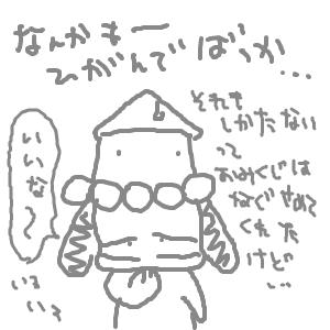 Cocolog_oekaki_2011_08_19_23_40