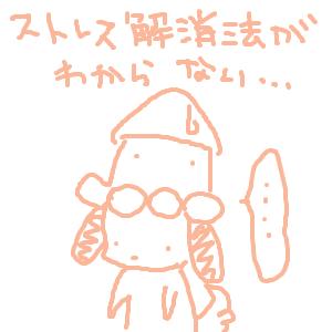 Cocolog_oekaki_2011_08_21_00_00