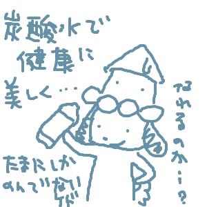 Cocolog_oekaki_2011_08_21_23_26