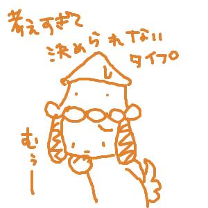 Cocolog_oekaki_2011_08_22_23_20