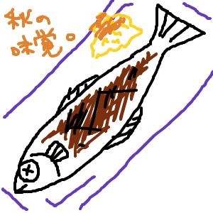 Cocolog_oekaki_2011_09_04_23_06