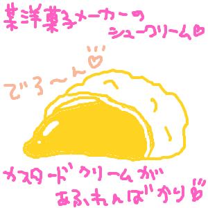 Cocolog_oekaki_2011_09_05_23_28