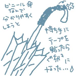 Cocolog_oekaki_2011_09_26_23_32