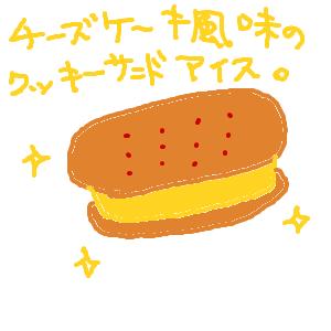 Cocolog_oekaki_2011_10_02_23_39