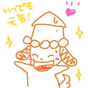 Cocolog_oekaki_2011_10_03_23_41