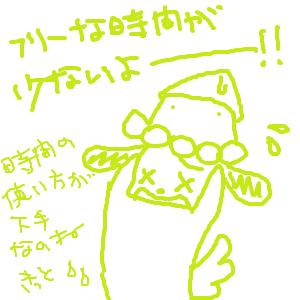 Cocolog_oekaki_2011_10_06_23_26