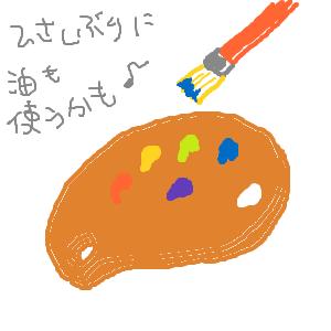Cocolog_oekaki_2011_10_09_10_04