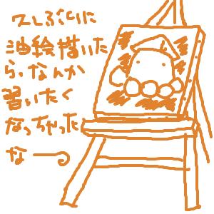 Cocolog_oekaki_2011_10_16_23_25