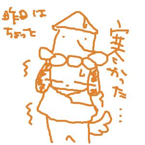 Cocolog_oekaki_2011_11_09_22_57
