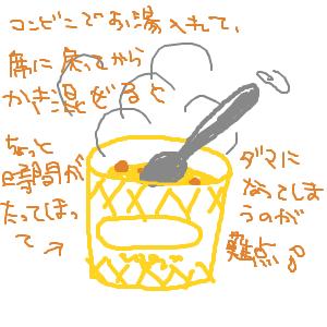 Cocolog_oekaki_2011_11_10_23_52