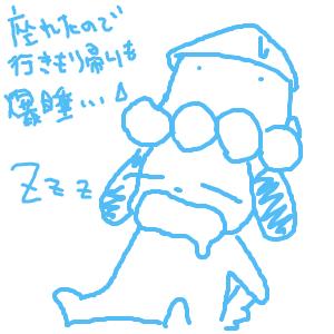 Cocolog_oekaki_2011_11_13_23_27