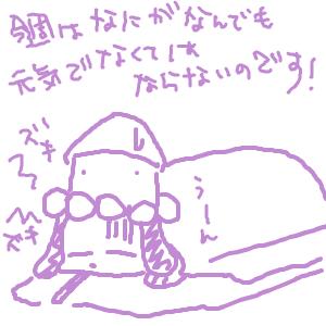 Cocolog_oekaki_2011_11_16_00_15