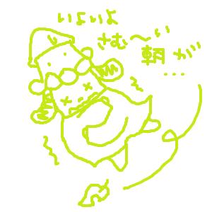 Cocolog_oekaki_2011_11_17_00_05