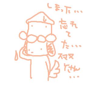 Cocolog_oekaki_2011_11_19_23_39