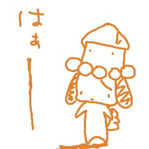 Cocolog_oekaki_2011_12_10_00_17