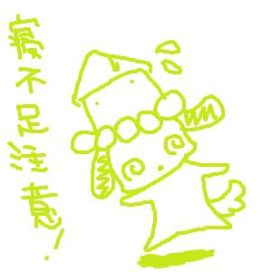 Cocolog_oekaki_2011_12_11_23_35