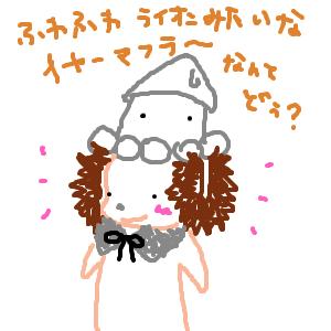 Cocolog_oekaki_2011_12_23_18_00