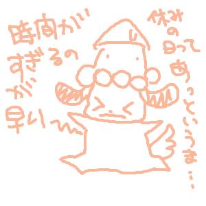 Cocolog_oekaki_2011_12_29_00_31