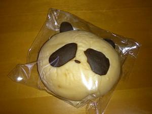 Pandapan