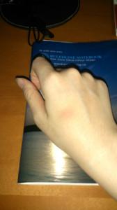Hand_360x640