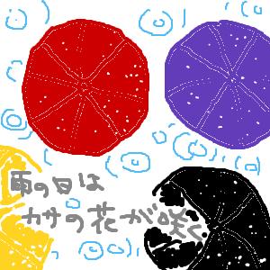 Cocolog_oekaki_2014_01_09_00_05