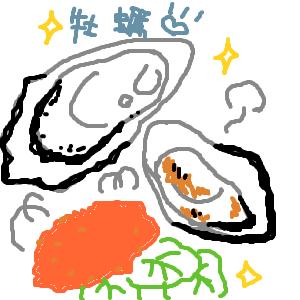 Cocolog_oekaki_2014_04_05_09_17