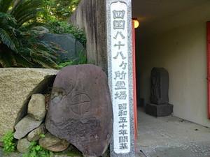 Sayama10