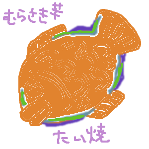 Cocolog_oekaki_2014_09_29_23_33