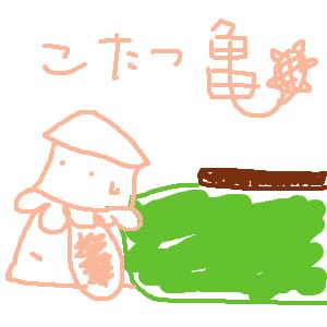 Cocolog_oekaki_2014_12_13_23_12