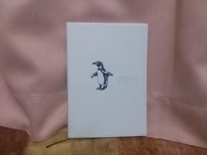 Notebook2015
