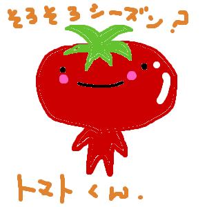 Cocolog_oekaki_2015_06_05_23_14