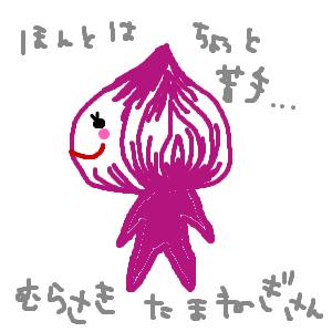 Cocolog_oekaki_2015_06_07_23_34
