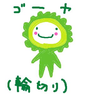 Cocolog_oekaki_2015_06_14_22_58