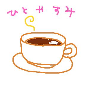 Cocolog_oekaki_2015_07_06_23_12