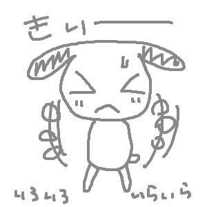 Cocolog_oekaki_2015_07_28_22_47