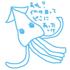 Cocolog_oekaki_2015_08_02_23_10