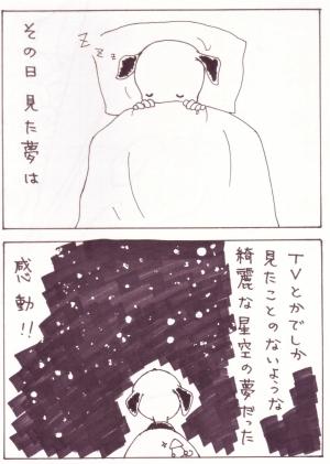 2koma46191125